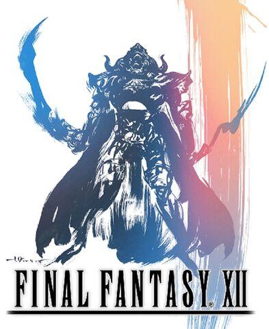 File:Final Fantasy XII.jpg