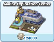 Marine Exploration Center