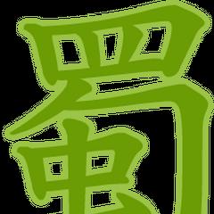Jiangzhou Province crest