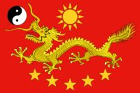 800px-New Chinese Imperial Flag svg