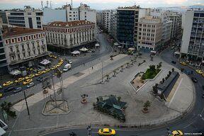 Omoneia square