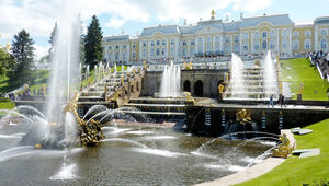 Romaion Royal Palace