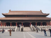 China - Imperial Palace 4