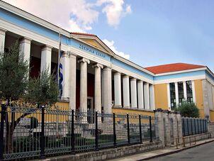 Zosimaia school
