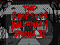 Thumbnail for version as of 09:43, October 11, 2012