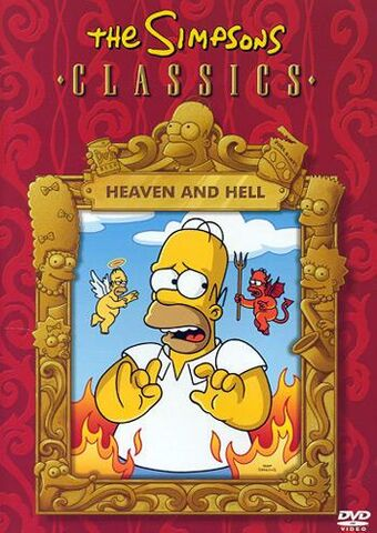 File:Heaven and Hell 2.jpg
