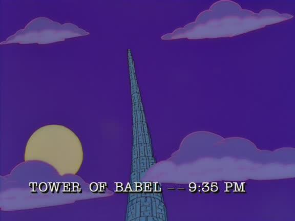 File:Simpsons Bible Stories -00391.jpg