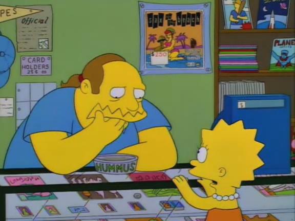 File:'Round Springfield 97.JPG