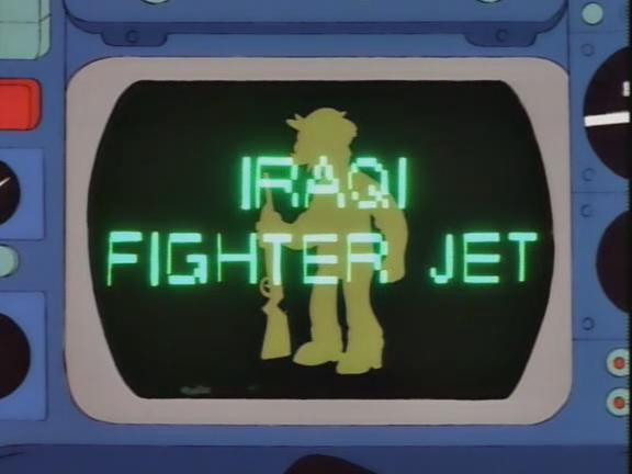 File:Bart's Comet 11.JPG