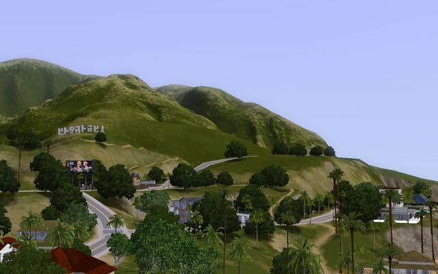File:Another view of starlight shores.jpg