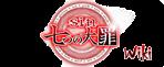 Sin Nanatsu no Taizai Wiki