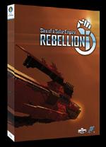 Rebellion Box