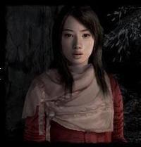 File:Siren 2 Yuri.jpg
