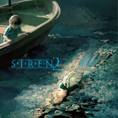File:Siren 2 ost.jpeg