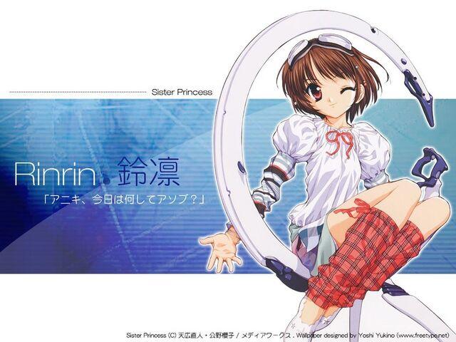 File:Rinrin.jpg