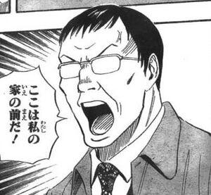 Kazuyoshi's Father Chapter 250