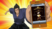Shinzo's phone