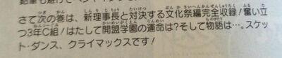 Kenta Shinohara's message