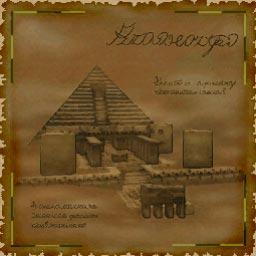 File:Temple of Pyrynn Sketch.jpg