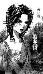 Chiori in her evil aura again