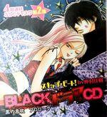 Skip Beat! Drama CD 3