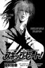Chapter 159