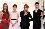 Skip beat main conferrence