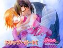 Kyoko and Ren Wallpaper Manga