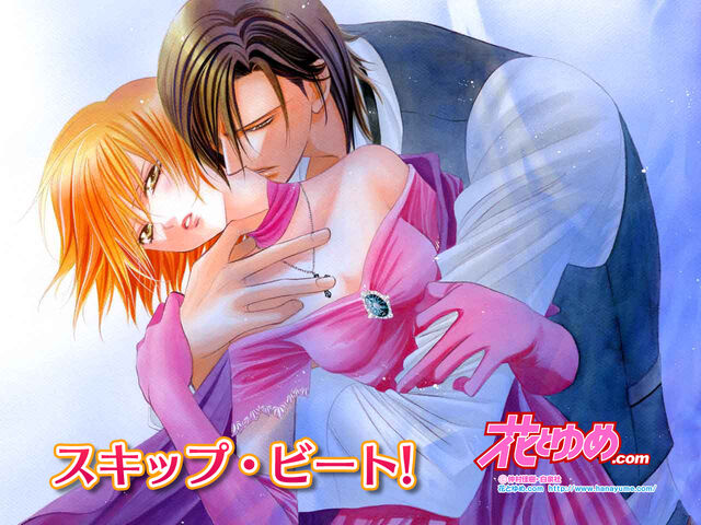 File:Kyoko and Ren Wallpaper Manga.jpg