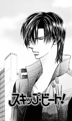 Chapter 164