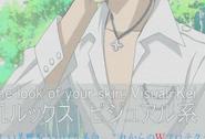 Shotaro's commercial
