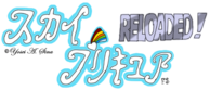 Sky Pretty Cure RELOADED!