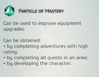 File:Particle of Mastery.jpg