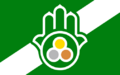 Flag-jade-hand.png