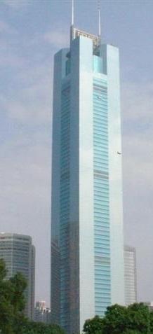 File:CITIC Plaza.jpg
