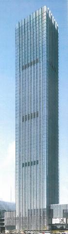 File:Xinchu Qingtian Plaza Tower 2.png