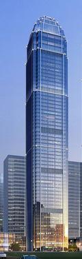 Guiyang Financial Center Tower 2