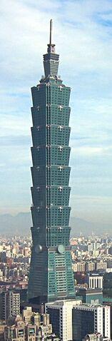 File:Taipei.jpg