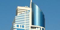 HHHR Tower