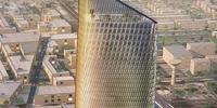 Al Wasl Tower