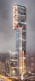 Nexus Tower