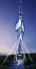 Camlica TV Tower