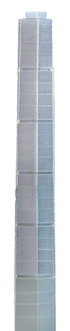 File:Hanzheng Jie Project Tower 1.png
