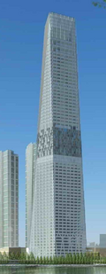 Tianjin Kerry Center