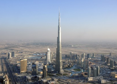 File:Burj Khalifa 2.png