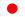 File:Japanese.jpg