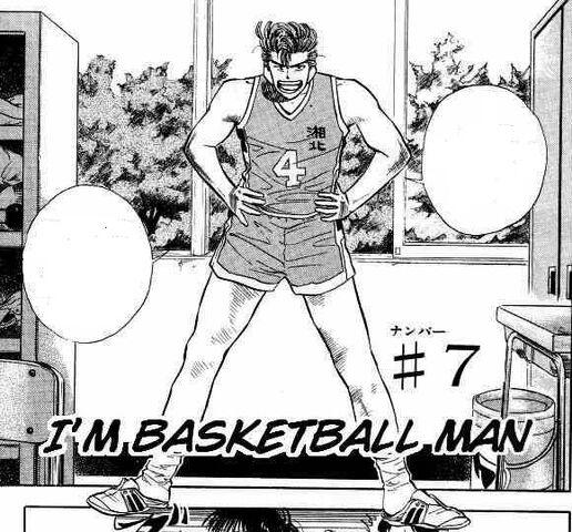 File:-7 I'm basketball man.jpg