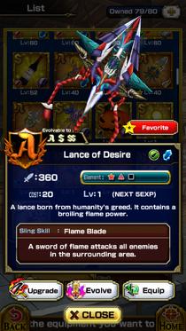 Lance of Desire