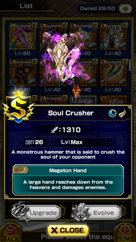 File:Soulcrusher.png