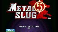 Metal Slug 5 - Bottom of the Sea Soundtrack